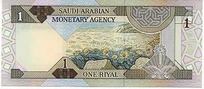 Валюта саудовской аравии автоматическая программа для forex