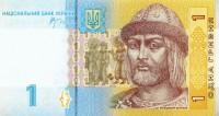 1 украинская гривна