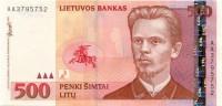 500 литовских литов