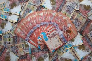 5000 казахстанских тенге