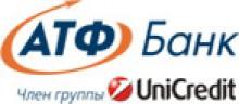 Логотип АТФ Банка